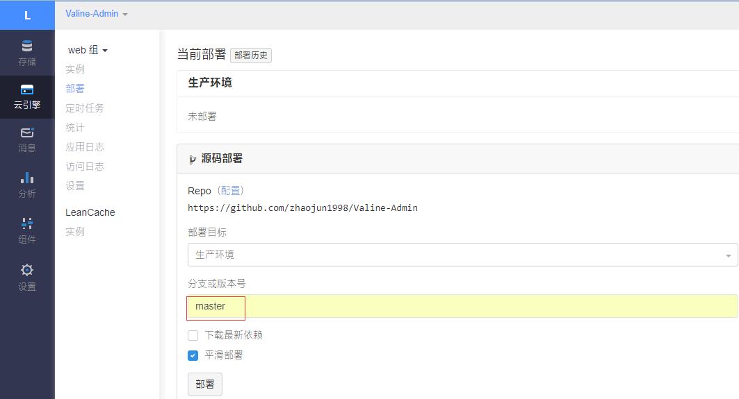 Hexo 优化--- Valine 扩展之邮件通知  赵俊的博客