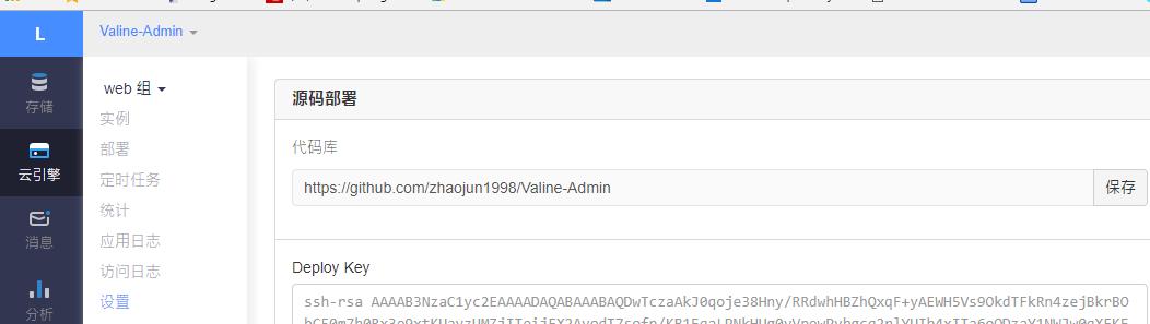 Hexo 优化--- Valine 扩展之邮件通知| 赵俊的博客